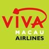 Viva Macau Airlines