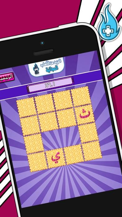 العاب الذاكرة - لعبة اطفال تعليمية و اختبار ذكاءلقطة شاشة1