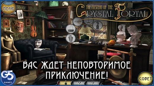 Колыбель Света (Полная версия) Screenshot