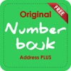 Numberbouk : Caller ID- نمبربوك :دليل هوية المتصل