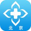 北京预约挂号-北京三甲医院网上挂号