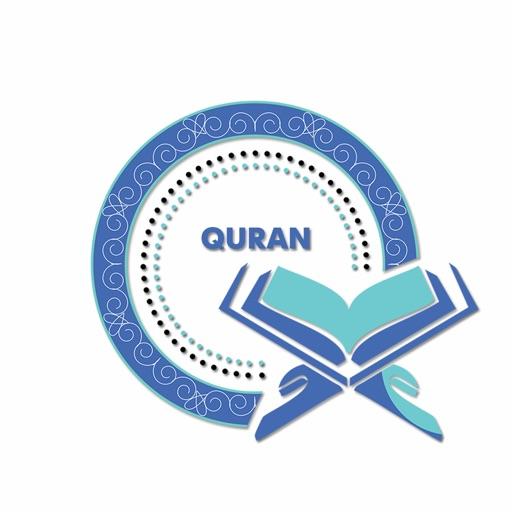 Citaten Quran English : Quran in english version by gorasiya vishal nanjibhai