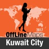 科威特市 離線地圖和旅行指南