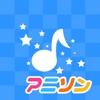 AnimeMusic - Japanese Anime music video app