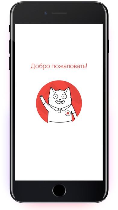 М.Видео ARСкриншоты 1