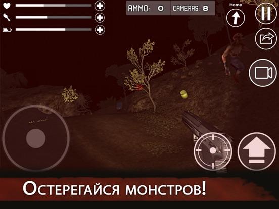 Скачать игру Five Nights At Horror Island FULL