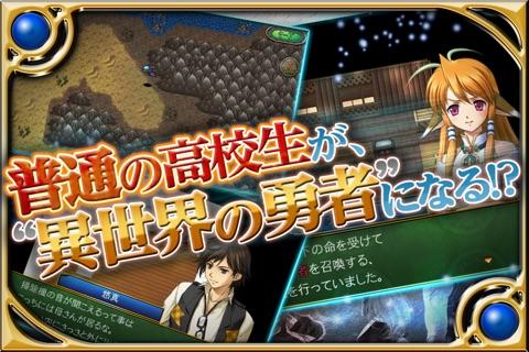 RPG 巡界のクレイシア screenshot 2