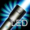 Lanterna Grátis – Edição LED