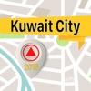 Кувейт Оффлайн Карта Навигатор и руководство