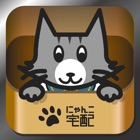 Nyanko Delivery icon