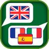 Translator Suite English Package