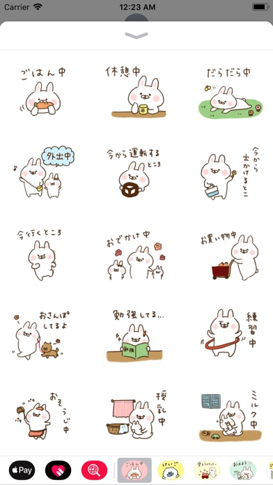 download ◯◯してるとこステッカー〜出っ歯うさぎ〜 apps 0