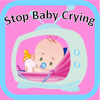 Stop Baby Crying