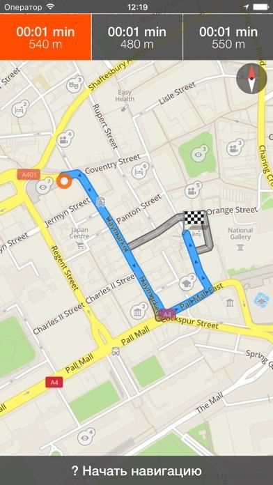 Равенна Оффлайн Карта иСкриншоты 4