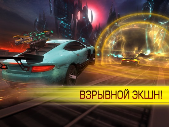 Скачать Cyberline Racing