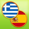 Diccionario Griego Español Free
