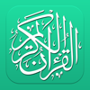 E-Quran – Full Quran Kareem with Audio & Transliteration & Translation - القرآن الكريم