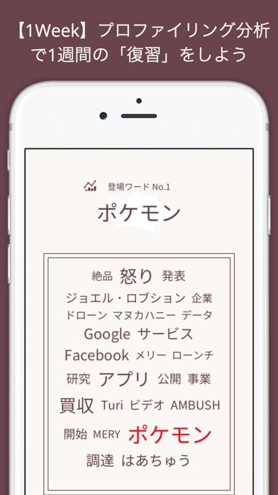 積ん読ブックマークを人工知能で再活用 / StockMark Screenshot