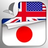 Learn JAPANESE Speak JAPANESE Language Fast & Easy
