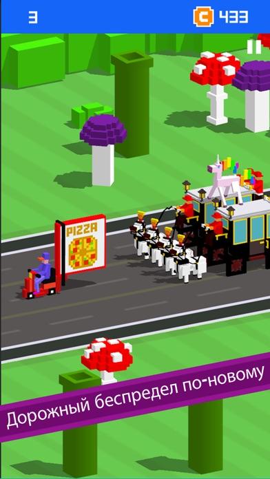 Autosplit Screenshot