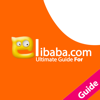 Ultimate Guide For Alibaba.com App
