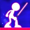 スティックマン 戦争 ライトセーバー ゲーム