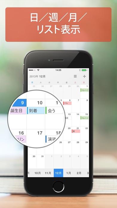 Calendars by Readdle - カレンダー 同期、タスク管理もできる Screenshot