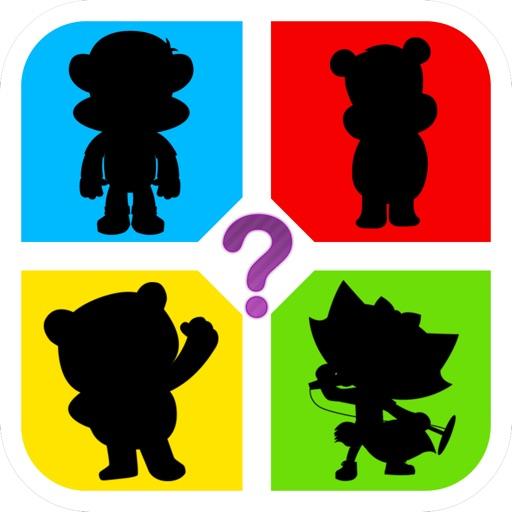 Shadow Quiz Game for Kids Monkey Julius Version iOS App