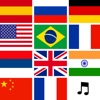 National Anthem Ringtone.s – Set the Best Text Tones and Call Sound.s Free