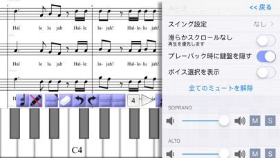 iWriteMusic screenshot1