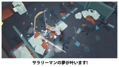 Smash the Officeのスクリーンショット1