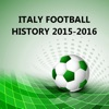 イタリアサッカーの歴史は2015-2016年