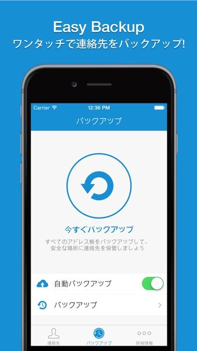 392x696bb 2017年11月15日iPhone/iPadアプリセール 手書き日本語入力キーボードアプリ「mazec」が値下げ!