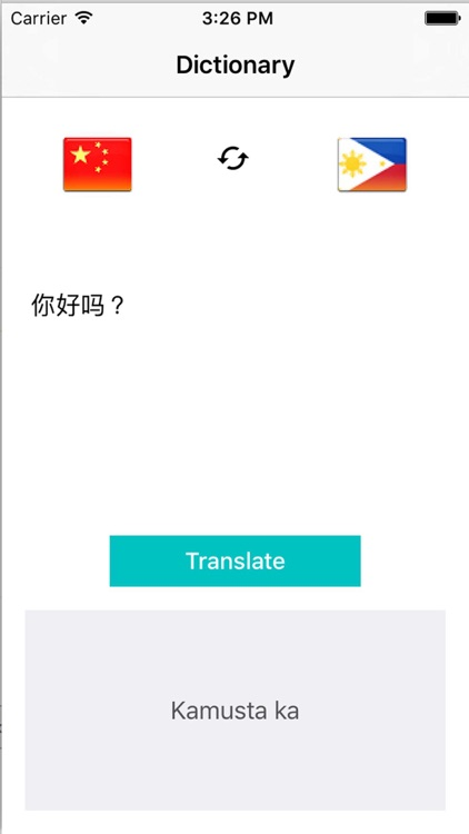 Tagalog Chinese Translator - Translate Chinese to Tagalog with Text &  Dictionary by HAO LE THI