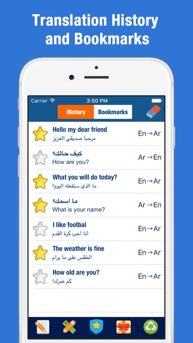 English Arabic Translation and Dictionaryلقطة شاشة2