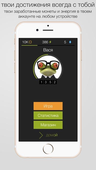 1000 игра на айфон скачать бесплатно - фото 11