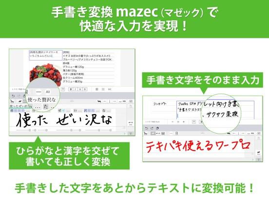 http://is4.mzstatic.com/image/thumb/Purple62/v4/e2/ae/56/e2ae5656-b686-d186-fc3f-dc713882f920/source/552x414bb.jpg