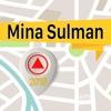 Mina Sulman 離線地圖導航和指南