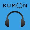 Kumon AudioBook