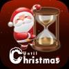 Christmas Countdown, Greetings - Timer 2016
