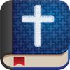 VICTOR GOH - God's Promises - Faith's Checkbook Daily Devotional  artwork