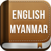 English Myanmar Dictionary - DHS