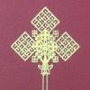 Qal AmlaK - Tigrigna Bible