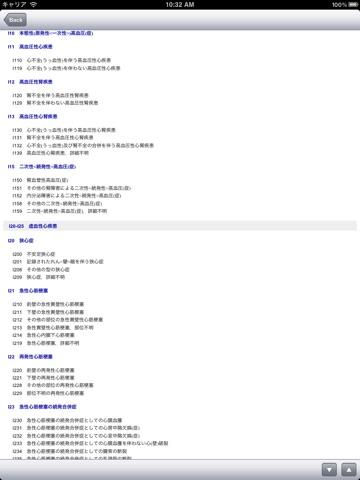http://is4.mzstatic.com/image/thumb/Purple62/v4/f6/90/b1/f690b133-b014-ea47-4a7b-62d34fa199b6/source/360x480bb.jpg