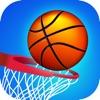 Basketball HD, Besten 2017 Spass Pilfer Ulm Spiele
