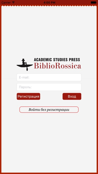download Bibliorossica apps 3