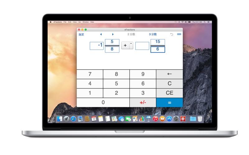 800x500bb 2017年10月22日Macアプリセール ハガキ・エディターアプリ「宛名職人 Ver.24」が値下げ!