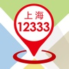 上海人社地图