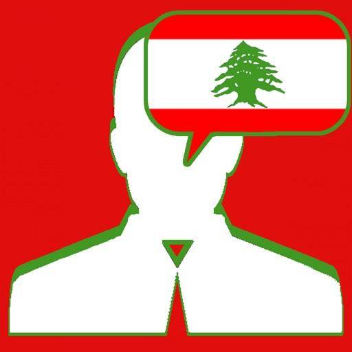 Akhbar Lebanon
