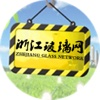 浙江玻璃网.